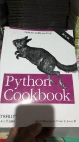 Python Cookbook(第三版 影印版)