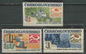 捷克斯洛伐克邮票 1982年 共产党16次代表大会 雕刻版 3全新