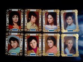 1980年历片一套八枚(陈冲、山谷丰子、莫尼卡、石慧、琼玛、向梅、picture二枚)