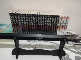 凡人修仙传1-20册加仙界篇4册,24册合售,保证正版,全新未拆封,自然旧,适合收藏,售出不退不换