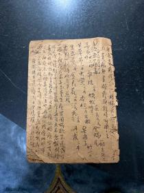 民国时期手抄本中医药方秘方偏方验方医方