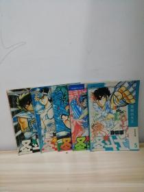 女神的圣斗士5册合售