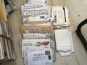 日本学者信札(280件)合售,详见描述