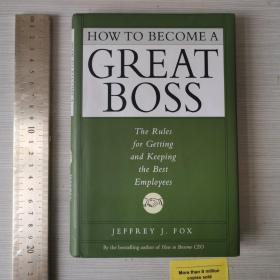 How to become a great boss 如何成为大老板
