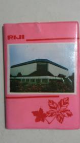 北京亚运会日记本
