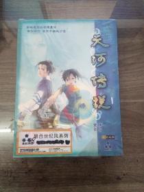 【游戏光盘晶合时代】天河传说(3CD)未拆封