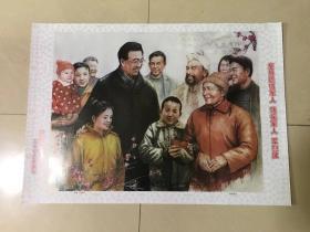 09年宣传画,暖春,陕西省民政厅