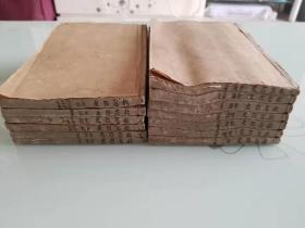 钦定《史记》《汉书》合售  清末光绪仿汲古阁本 点石斋校印 《史记》六册一百三十卷全 《汉书》八册一百卷缺第一册十五卷