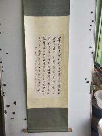 杨伯润 书法立轴 原装旧裱 黄斑较多 尺寸68x33