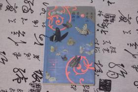 (方文山签名本)《关于方文山的素颜韵脚诗》品相如图,签名保真
