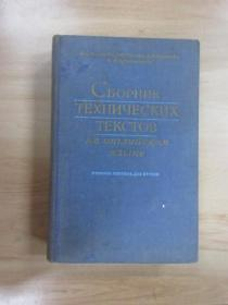 外文书;  共599页   16开精装   详见图片