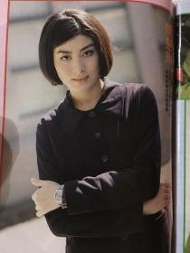 陈慧琳32开早期彩页