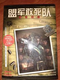 游戏光盘 盟军敢死队使命召唤 1CD