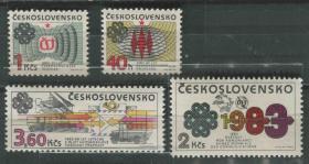 捷克斯洛伐克邮票 1983年 世界通信年  雕刻版 4全新