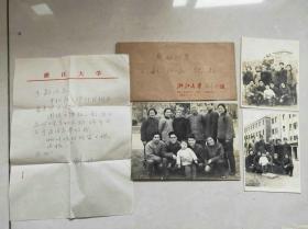 浙江大学校长刘丹信札1通(含信封)加3张合影照片