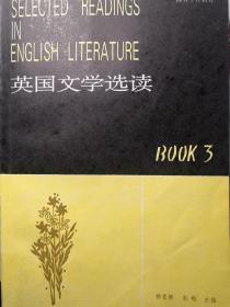 英国文学选读:英文