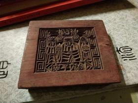 清代年画雕板,民间雕版。确保老货真品。