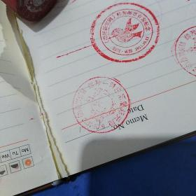 邮戳 邮政一帮你拓展新天地四川成都(3)2001.10.9(橡胶)