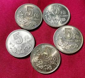 第四套人民币 1991年 1992年 1993年 1994年 1995年 梅花5角原光硬币共5枚 保真品铜币5毛钱币收藏X20