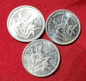 第四套人民币硬币1999年 2000年 2001年兰花1角原光币各1枚共3枚铝质 保真品1毛钱币收藏  X26