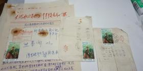 少见文18用毛泽东思想武装起来的中国人民是不可战胜的、解放军边防骑兵战士实寄封3封合售都带信【包老包真】