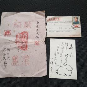 实寄封,日本贺卡,,篆书贺年信笺,保真正品,售出不退。年前邮费自理,年后包邮。