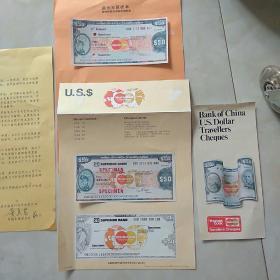 美元支票样本2枚面值各50 附通济隆旅行支票有限公司市场部经理黄美君敬上的字样