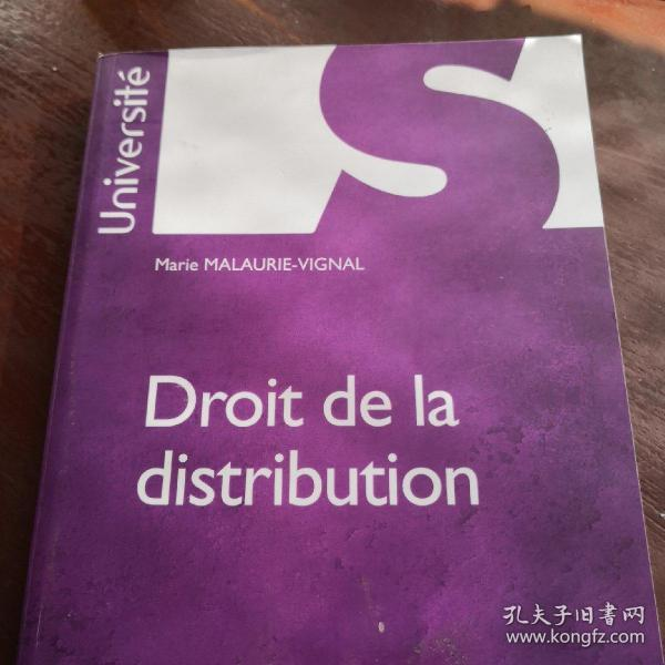 Droit de la distribution(分销法,法国原版)
