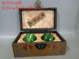 乡下收的清代旧藏漆器盒装绿猫眼珠子