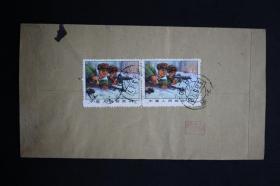1973年北京寄天津 编7珍宝岛双连实寄封