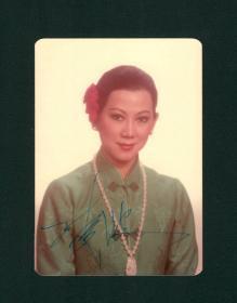 著名女影星、黄梅调歌舞片热潮开创者 凌波亲笔签名照片3,原版彩色老照片