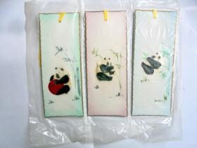 60、70年代老书签:中国工艺美术品( 羽毛+水彩)书签 6张 熊猫