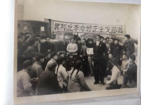 文革原版老照片-批斗会