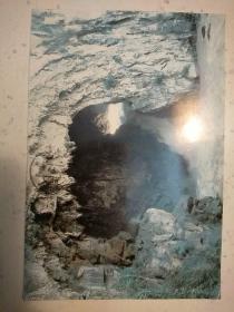 326。明信片。龙潭洞内瀑布。武汉大学李玉龙收。15*10cm