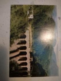 327。明信片。电站大坝。15*10cm