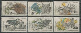 捷克斯洛伐克邮票 1983年 保护动物 苍鹭 青蛙 蝴蝶等 雕刻版 6全新