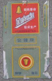 烟盒软盒(95)