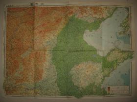 侵华老地图 两面印 1939年满洲支那全土明细地图---------北支那(山西太原 北京)/蒙疆地方(内蒙古 蒙古)