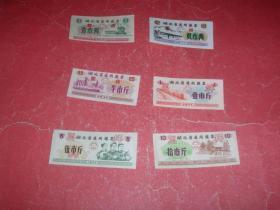 湖北省通用粮票票样,1971年六张合售,全新10品