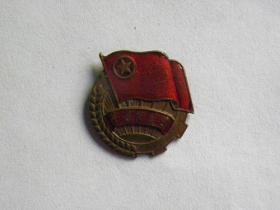 60年代中国共青团铜徽章