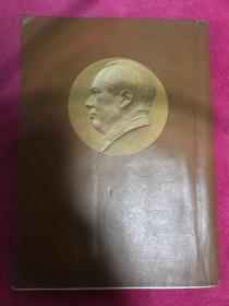 毛泽东选集(第一卷)繁体竖版