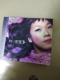 林忆莲S 专辑( 1CD)带歌词