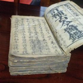 康熙23年刊本《古今医鉴》八卷全,存七卷七册。