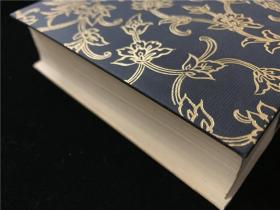 《婚礼道具图集》1册全,并附婚礼道具诸器形寸法书,注明道具尺寸,可为工匠参考,日本婚礼礼法,原本为嘉永年间的写本,70年代出版。全书五百多页,大部分都是图,末有索引页。