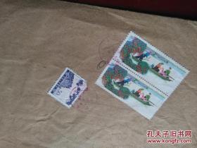 贴T23(2-1)8分2枚普16(14-13)50分一枚甘南州寄往甘肃省碌曲县革命委员会委的实寄封