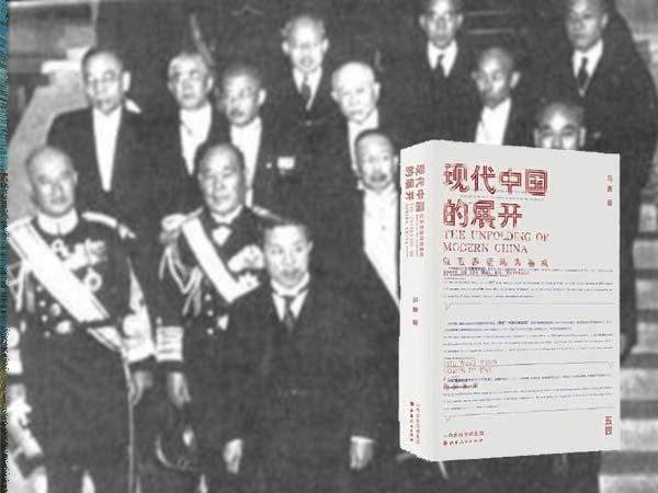 独家 马勇先生毛笔签名钤印《现代中国的展开》(一版一印)