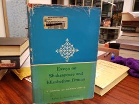 Essays on Shakespeare and Elizabethan Drama: In Honor of Hardin Craig