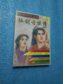 [游戏光盘]仙剑奇侠传(世纪回顾纪念版1CD)[游戏光盘]仙剑奇侠传(世纪回顾纪念版1CD)一张光盘