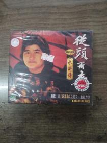 从头在了原创音乐:水浒传VCD