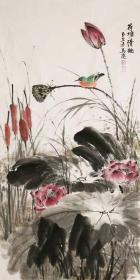 【保真】北京美协会员 清华美院高研班导师 马亮 四尺整张花鸟1